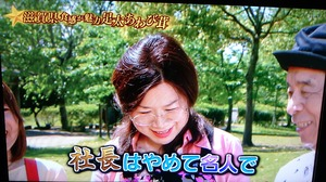 あわび茸 滋賀県足太あわび茸 青空レストラン (8)