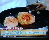あわび茸の肉詰め02