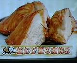 あわび茸の肉詰め05