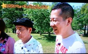 あわび茸 滋賀県足太あわび茸 青空レストラン (19)