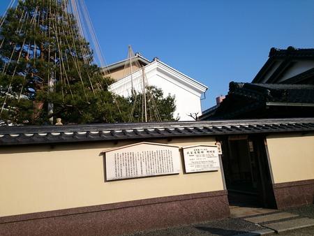 金沢 武家屋敷跡 (1)