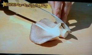 あわび茸 滋賀県足太あわび茸 青空レストラン (10)