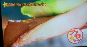 あわび茸 滋賀県足太あわび茸 青空レストラン (18)