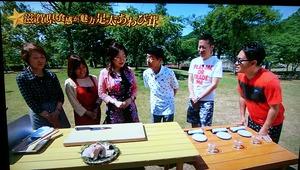 あわび茸 滋賀県足太あわび茸 青空レストラン (9)