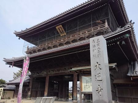長浜 大通寺 (4)