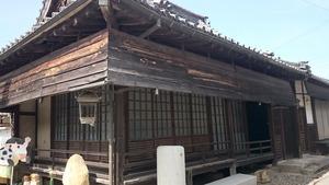 西川姓発祥の地 竜王町西川 (40)
