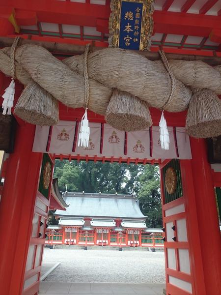 熊野速玉神社 (2)