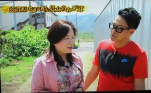 宮川大輔さんと邑地礼子 (10)