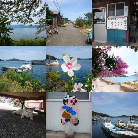 沖島 (3)