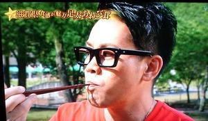 あわび茸 滋賀県足太あわび茸 青空レストラン (33)