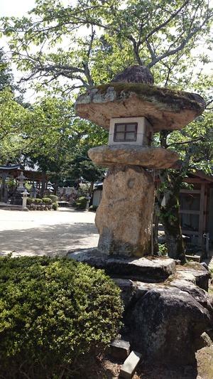 西川姓発祥の地 竜王町西川 (23)