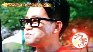 あわび茸 滋賀県足太あわび茸 青空レストラン (29)