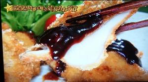 あわび茸 滋賀県足太あわび茸 青空レストラン (26)