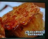 あわび茸の肉詰め04