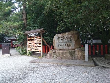 熊野速玉神社 (4)