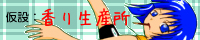 http://blog.livedoor.jp/koukou_0/?blog_id=1810108