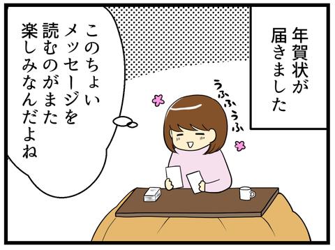 脱!社交辞令_1