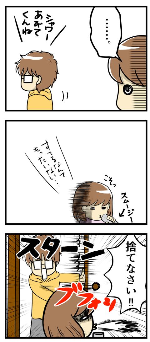 188話_4