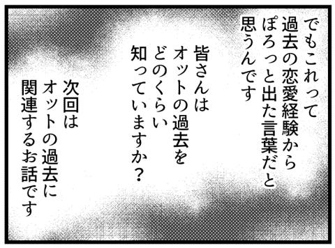 リロさんの過去バナ-1-_4