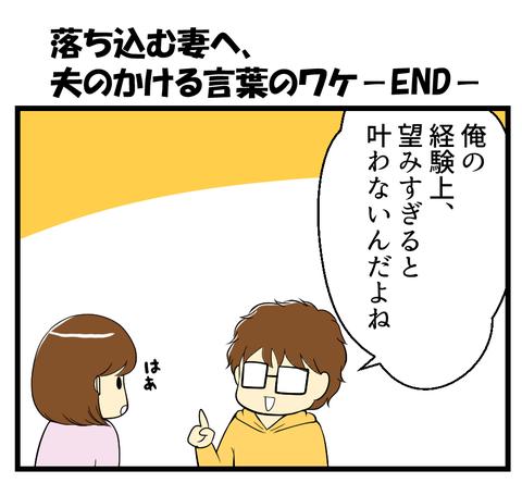 すくパラTOP_END