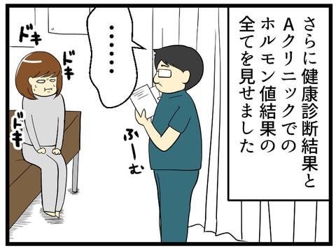 生活がダメダメ?_1