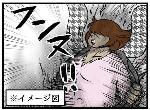 菅原大神に行ってきた_5