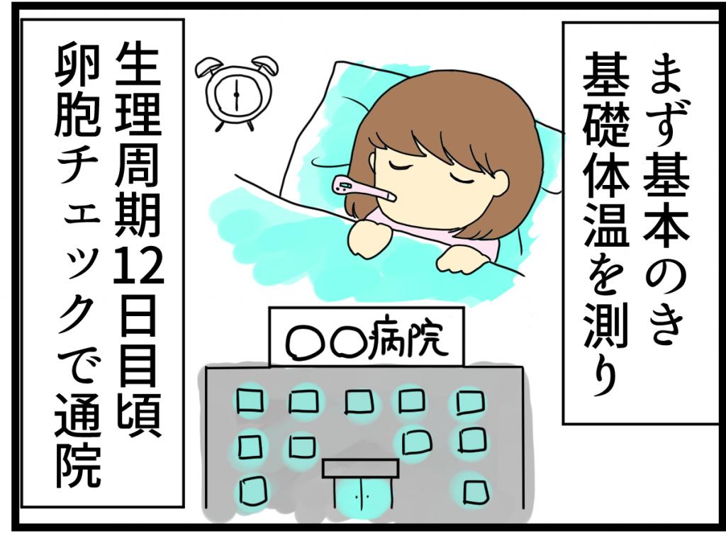 第8話リメイク_アイキャッチ