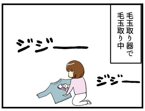 経験値_1