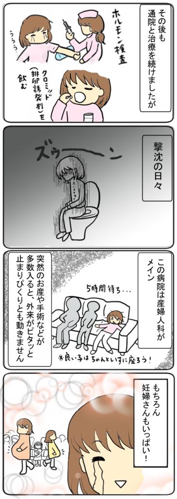 12話_1