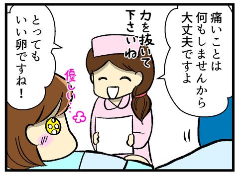 移植日本番ー出したくて震えるー2_2