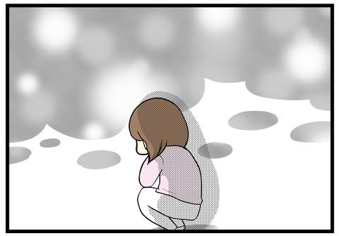 【妊活ぼやきに質問㉟】不妊治療を辞めた後、妊婦さんや赤ちゃんを見るたび落ち込みます、落ち込む画像