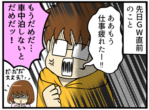 浜松旅行記~直虎ゆかりの地~_1