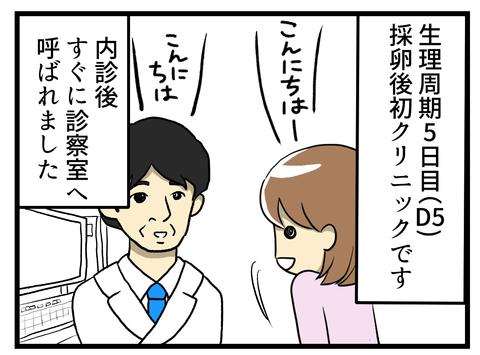 183話_1