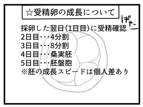 179話_1