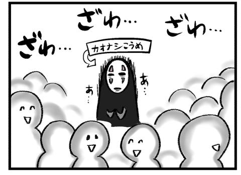 ライブドアブログ交流イベント_2