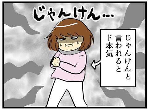 忘年会_3