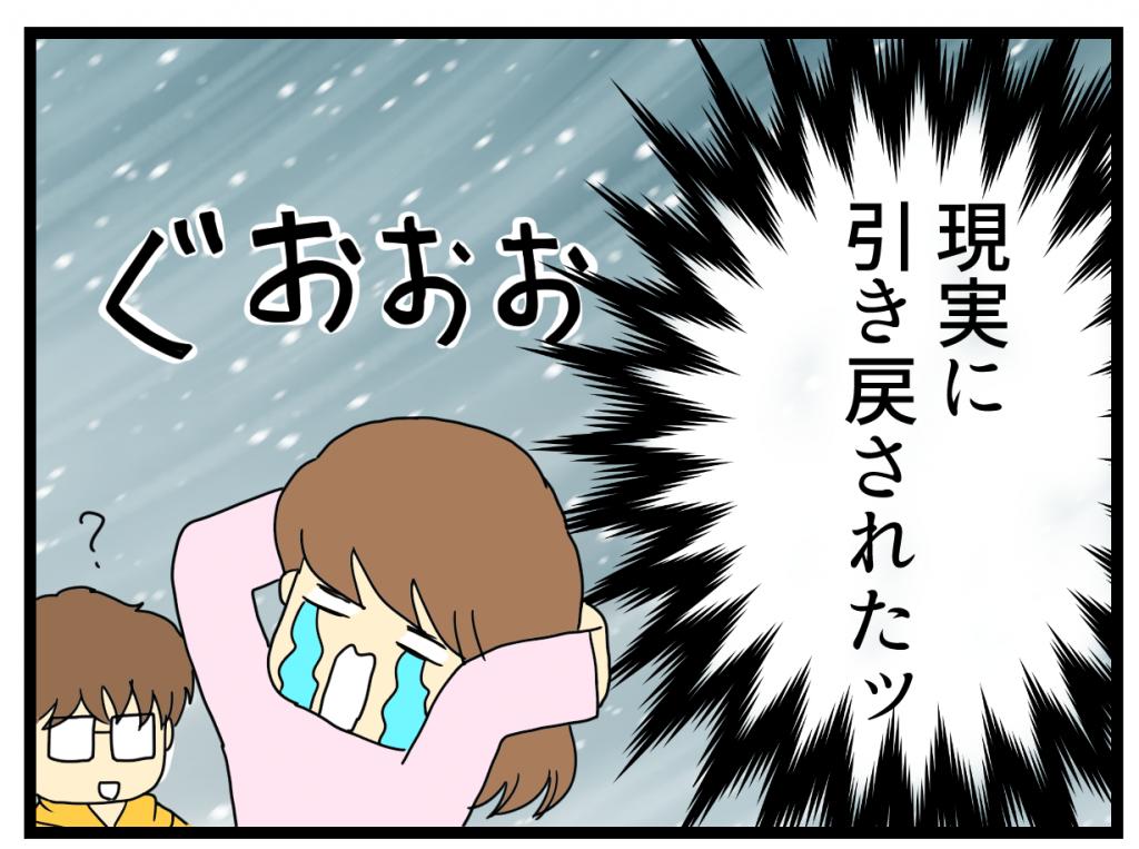 第100話_2