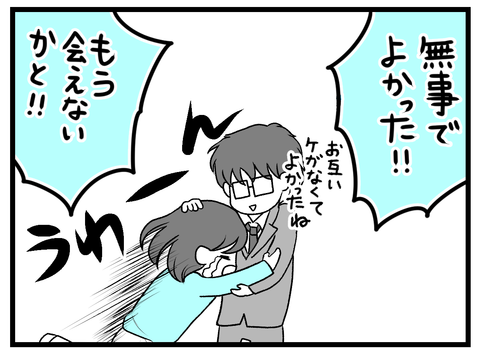 震災の日_4