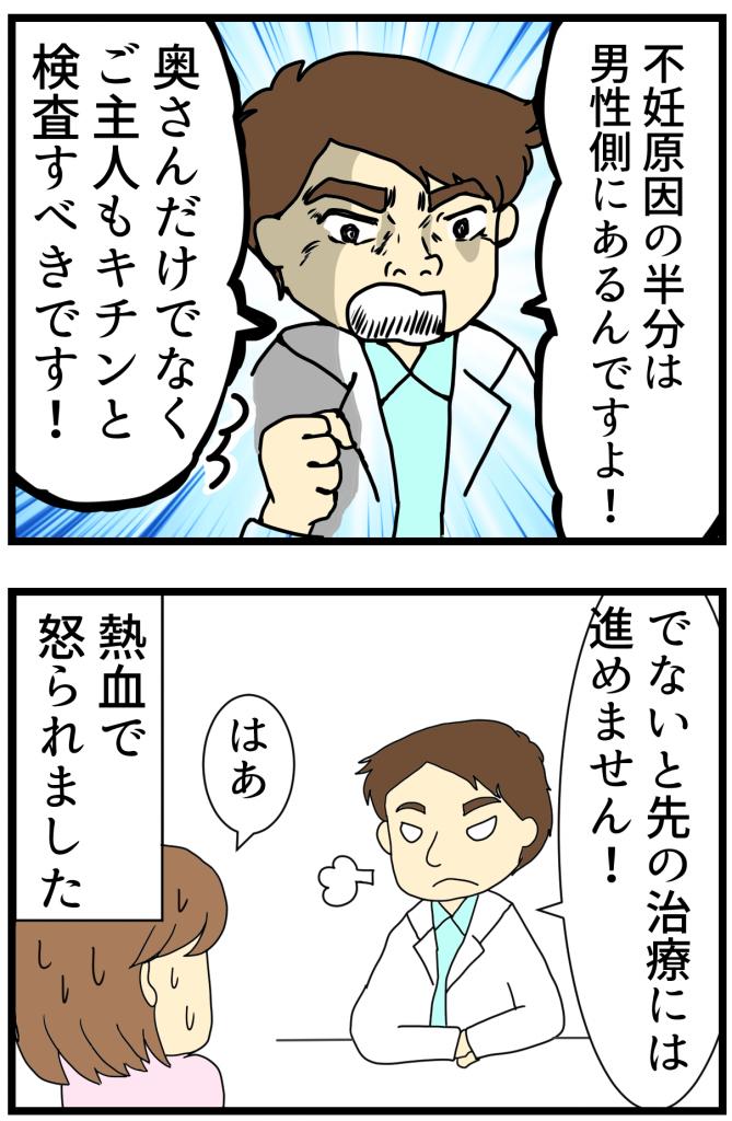 13話リメイク_3