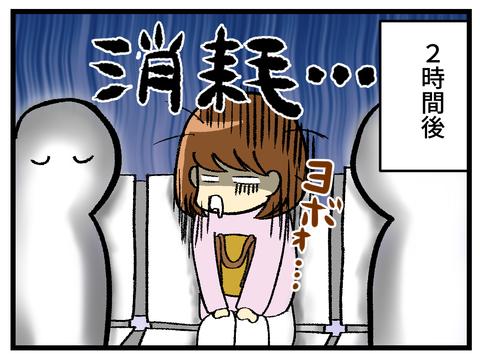 恐怖の判定日-2-_3