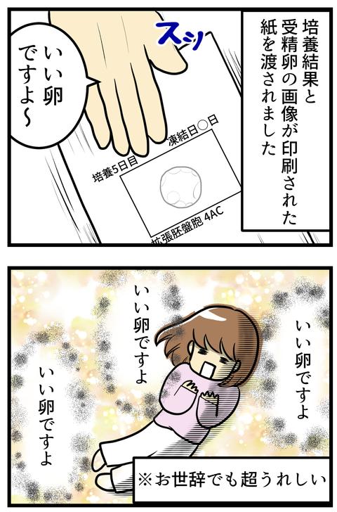 183話_2