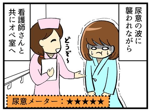 移植日本番~出したくて震える~-1-_3