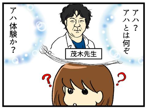 移植日本番~出したくて震える~-END-_3