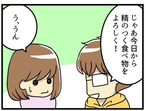 186話_1