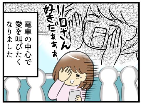 帰り道の涙_3