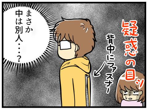186話_3