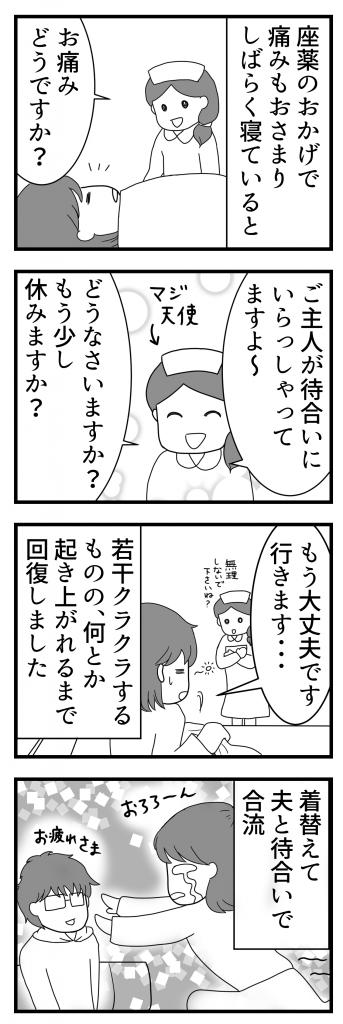 89話_1