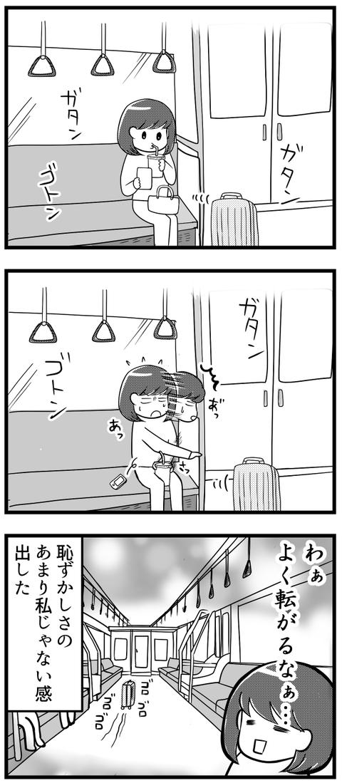 現実逃避_2