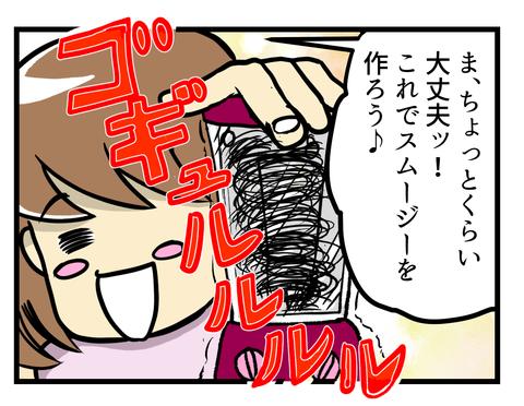 188話_2
