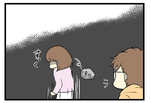 声帯の衰えはコワイ-3